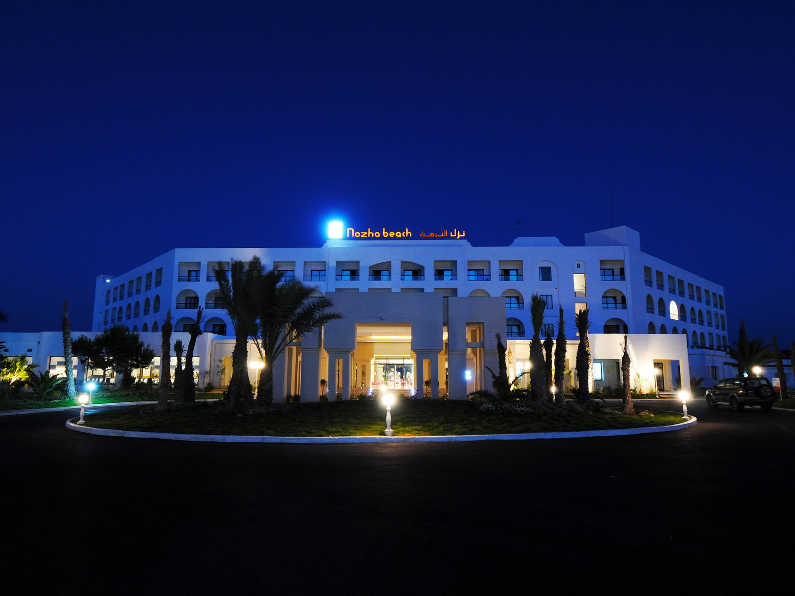 Entrada Principal Noche - Hamammet Nozha Beach Hotel